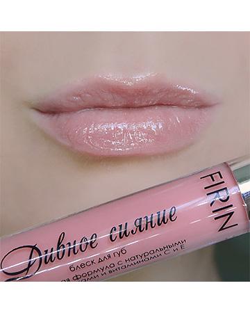 314 – Деликатный розовый