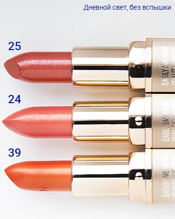 24 – Розовое золото