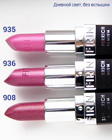 935 – Морозный розовый