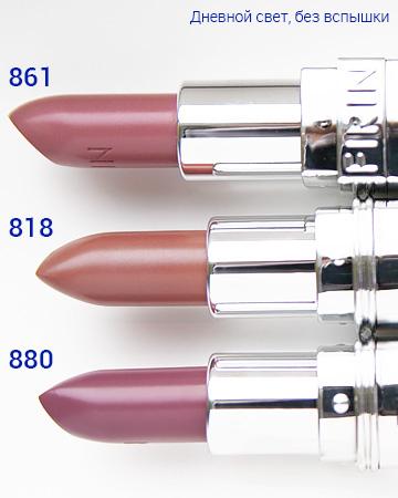 880 – Сливово-коричневый