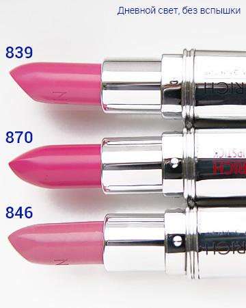 846 – Кокетливый розовый