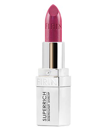 «Живительный эликсир» 866 – Сиренево-розовый
